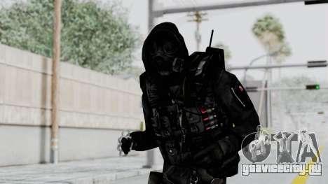 Hodeed SAS 1 для GTA San Andreas