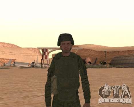 Рядовой мотострелковых войск для GTA San Andreas седьмой скриншот