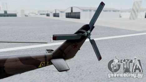 Mi-24V Soviet Air Force 0835 для GTA San Andreas вид сзади слева