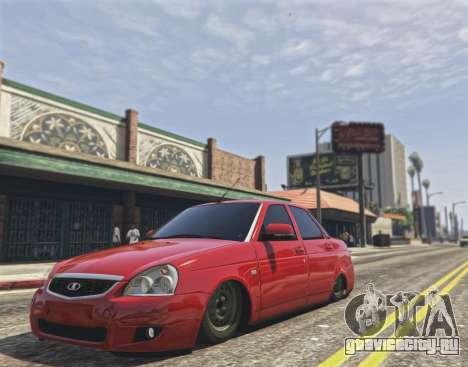 Lada Priora VAZ 2170 для GTA 5