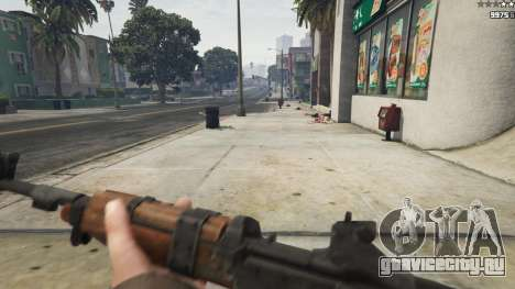 Bioshock Infinite - Carbine Rifle для GTA 5 шестой скриншот