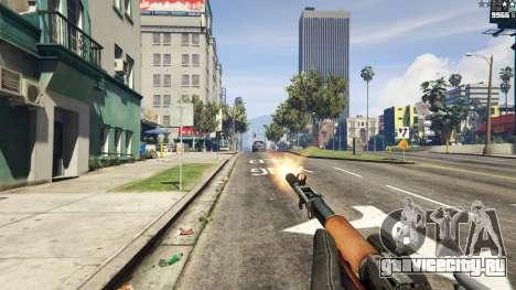 Самозарядный карабин Симонова для GTA 5 четвертый скриншот