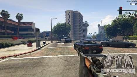 Самозарядный карабин Симонова для GTA 5 пятый скриншот
