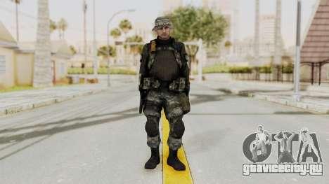 Battery Online Soldier 3 v3 для GTA San Andreas второй скриншот