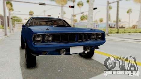 Plymouth Hemi Cuda 1971 Drag для GTA San Andreas вид справа