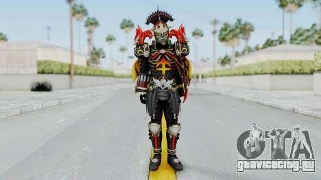 Sagitarius Zodiarts для GTA San Andreas второй скриншот