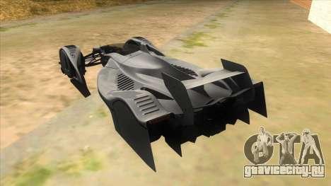 RedBull X2010 для GTA San Andreas вид сзади слева