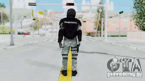 Žandarmerija Riot Skin для GTA San Andreas третий скриншот
