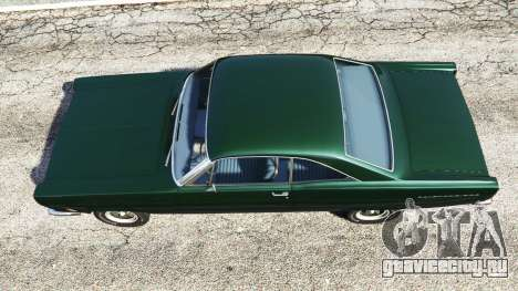 Ford Fairlane 500 1966 для GTA 5 вид сзади