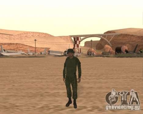 Рядовой мотострелковых войск для GTA San Andreas третий скриншот