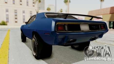 Plymouth Hemi Cuda 1971 Drag для GTA San Andreas вид слева