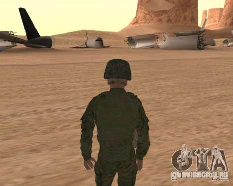 Рядовой мотострелковых войск для GTA San Andreas четвёртый скриншот