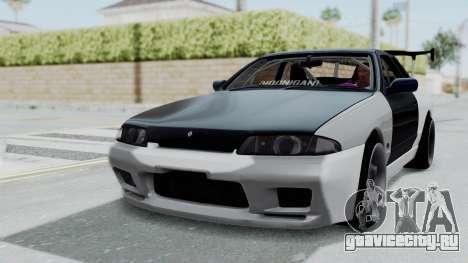 Nissan Skyline R32 Drift (H.A.R) для GTA San Andreas