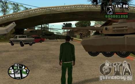 Eazy Vehicle Mod v1.0 для GTA San Andreas