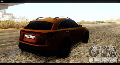 Infiniti FX37 для GTA San Andreas вид сзади