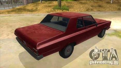 1965 Plymouth Belvedere 2-door Sedan для GTA San Andreas вид справа
