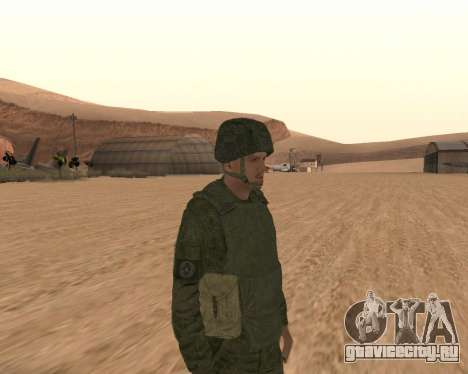 Рядовой мотострелковых войск для GTA San Andreas второй скриншот