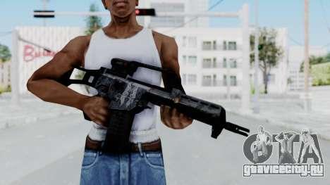 G36E Valkyrie Paintjob для GTA San Andreas