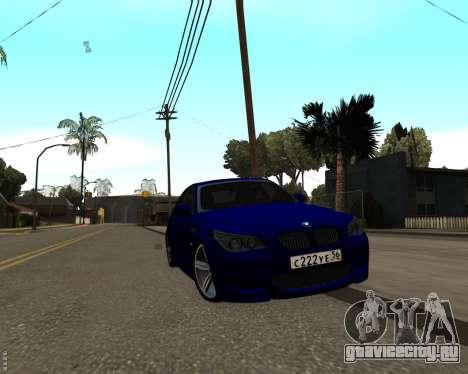 BMW M5 E60 v1.0 для GTA San Andreas