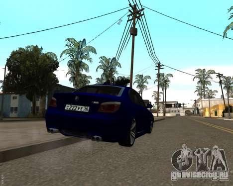 BMW M5 E60 v1.0 для GTA San Andreas вид изнутри