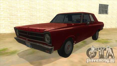 1965 Plymouth Belvedere 2-door Sedan для GTA San Andreas