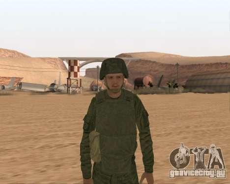 Рядовой мотострелковых войск для GTA San Andreas