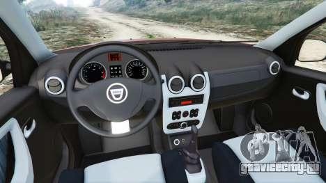 Dacia Duster 2014 для GTA 5 вид сзади справа