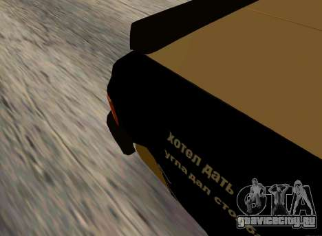 Волга 3110 Боевая Классика для GTA San Andreas вид сзади слева