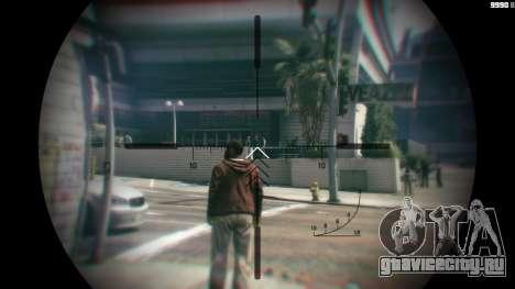 Самозарядный карабин Симонова для GTA 5 второй скриншот