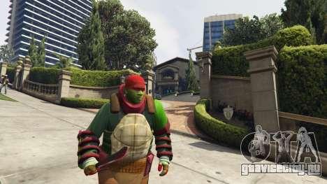 Черепашки ниндзя для GTA 5
