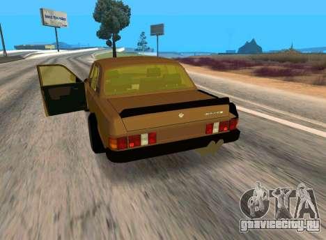 Волга 3110 Боевая Классика для GTA San Andreas вид справа