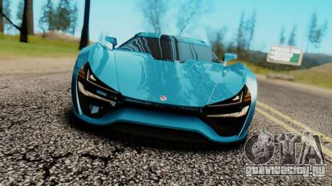 Trion Nemesis RR v0.1 Beta для GTA San Andreas вид сзади слева