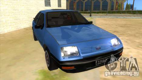 Ford Sierra 1.6 GL Updated для GTA San Andreas вид сзади