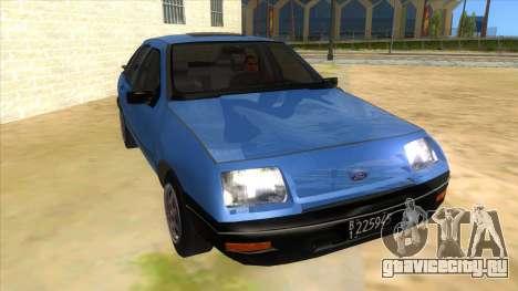 Ford Sierra 1.6 GL Updated для GTA San Andreas вид сзади