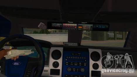 Black Scorpion Police для GTA San Andreas вид изнутри