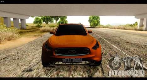 Infiniti FX37 для GTA San Andreas вид справа