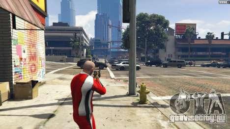 Самозарядный карабин Симонова для GTA 5 третий скриншот