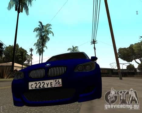 BMW M5 E60 v1.0 для GTA San Andreas вид сзади слева