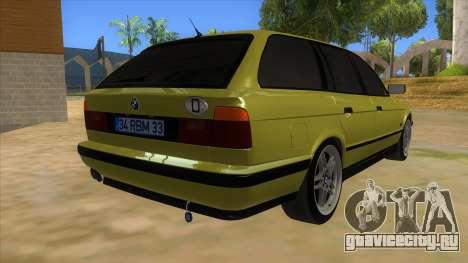 BMW M5 E34 Touring для GTA San Andreas вид справа