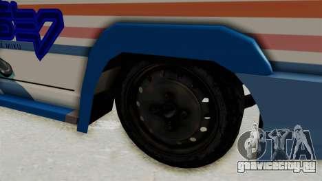 Toyota Kijang Miku Itasha Version для GTA San Andreas вид сзади