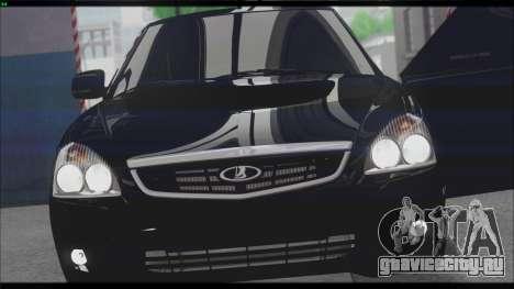 Lada Priora Sedan для GTA San Andreas вид сверху