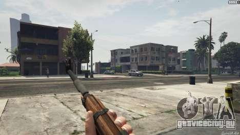 Bioshock Infinite - Carbine Rifle для GTA 5