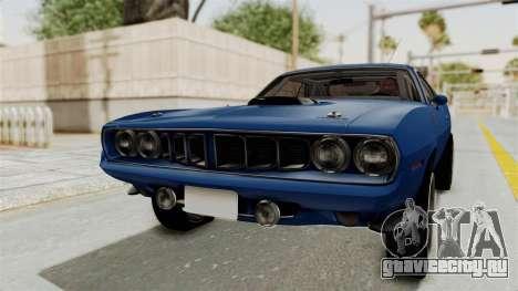 Plymouth Hemi Cuda 1971 Drag для GTA San Andreas