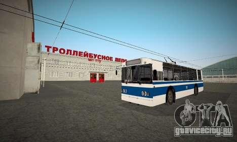ЗиУ-9 для GTA San Andreas