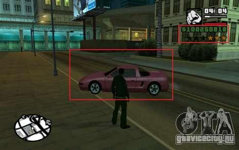 MoreMoney для GTA San Andreas
