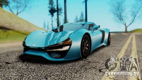 Trion Nemesis RR v0.1 Beta для GTA San Andreas