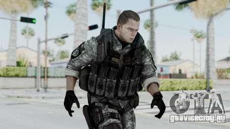 Battery Online Soldier 4 v2 для GTA San Andreas