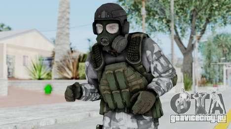 Black Mesa - HECU Marine v2 для GTA San Andreas