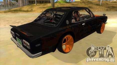 1971 Nissan GT-R Hakosuka для GTA San Andreas вид справа