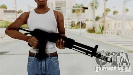 AEK-971 для GTA San Andreas